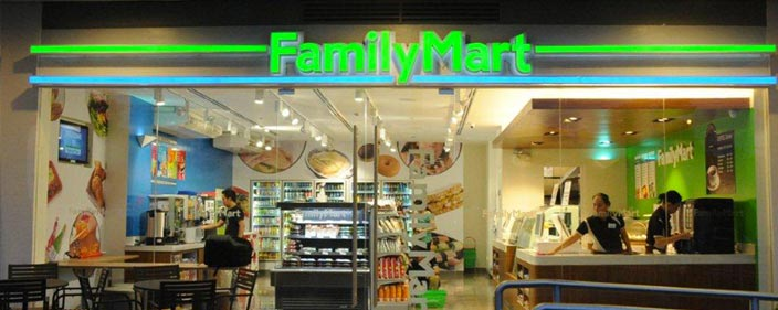 FAMILYMART AHM PLANT 3A