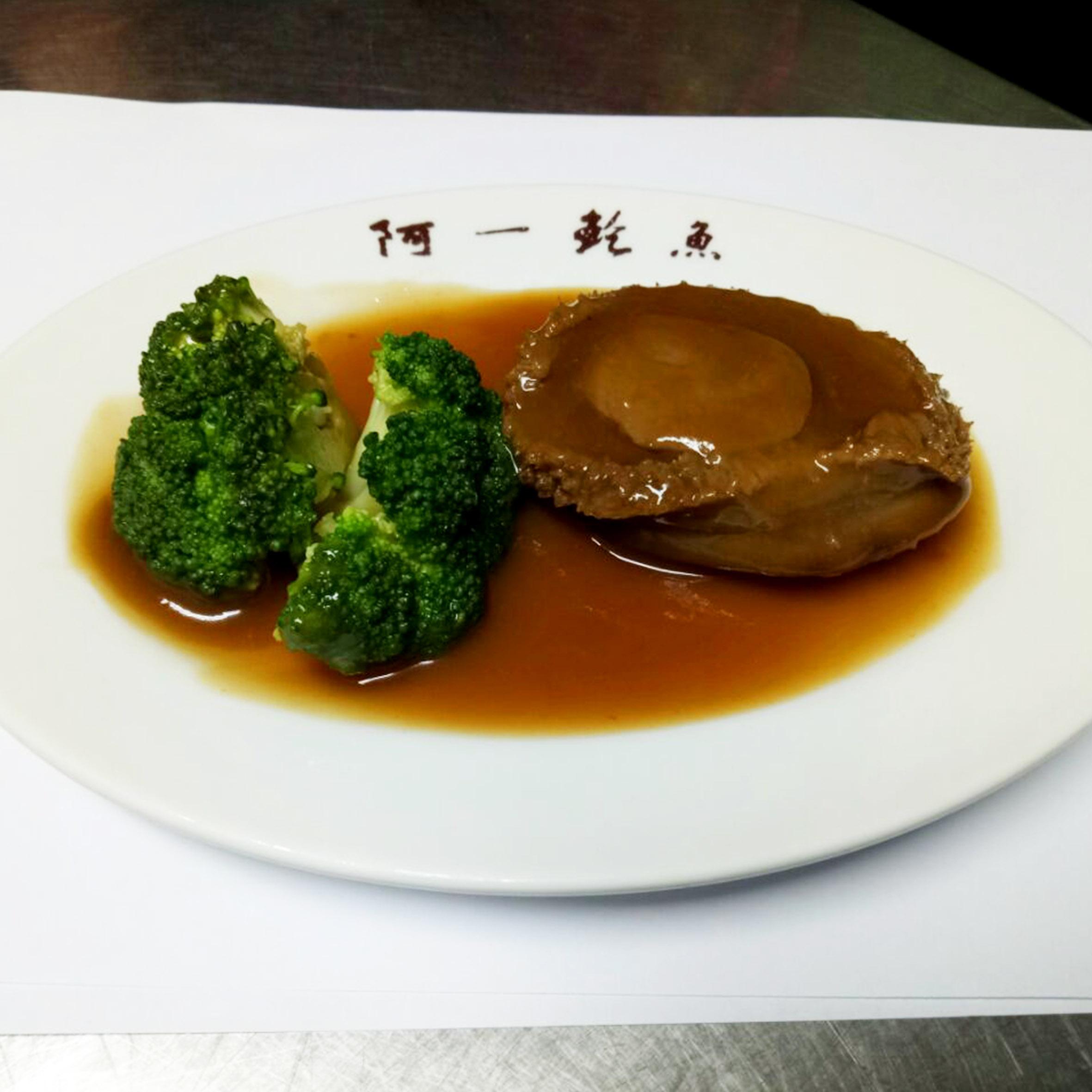 https://djyomrq3o2s3k.cloudfront.net/images/AHYATABALONEFORUMRESTAURANT_images_steak.jpg