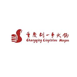 LIU YI SHOU CHONG QING HOT POT DISCOVERY SHOPPING MALL