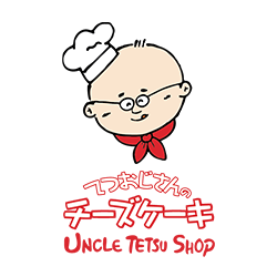 UNCLE TETSU CENTRAL PARK MALL
