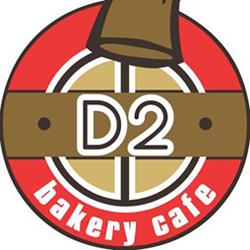D2 BAKERY & CAFE GAMBIR