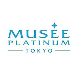 MUSEE PLATINUM TOKYO BELLA TERRA LIFESTYLE CENTER